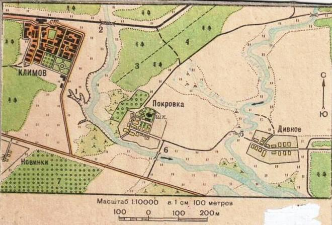 Чтобы узнать расстояние на местности нужно умножить расстояние на карте на масштаб карты