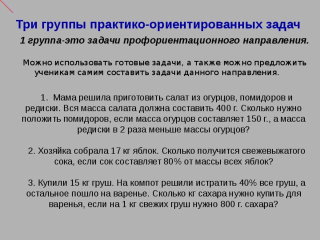 отп банк кредит нижегородская
