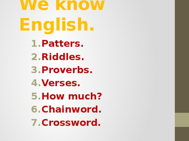 We know English.