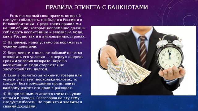 деньги в долг иностранному гражданину