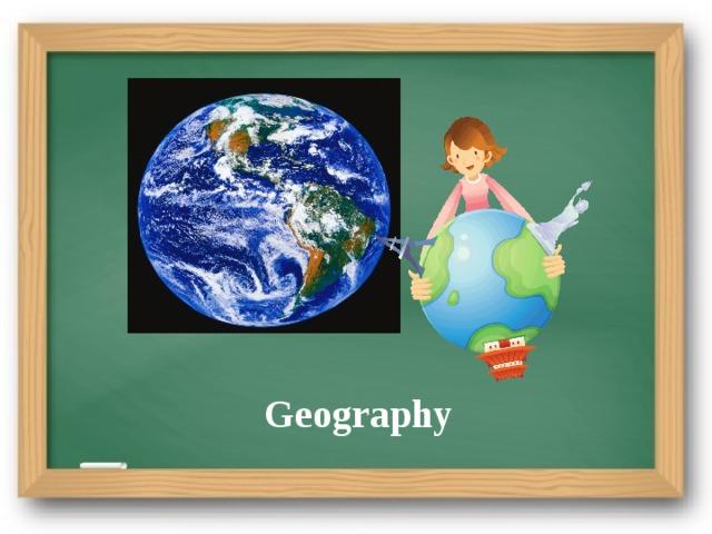 разработка урока по английскому языку 5 класс