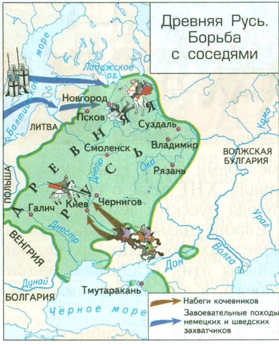 Карта древняя русь в картинках